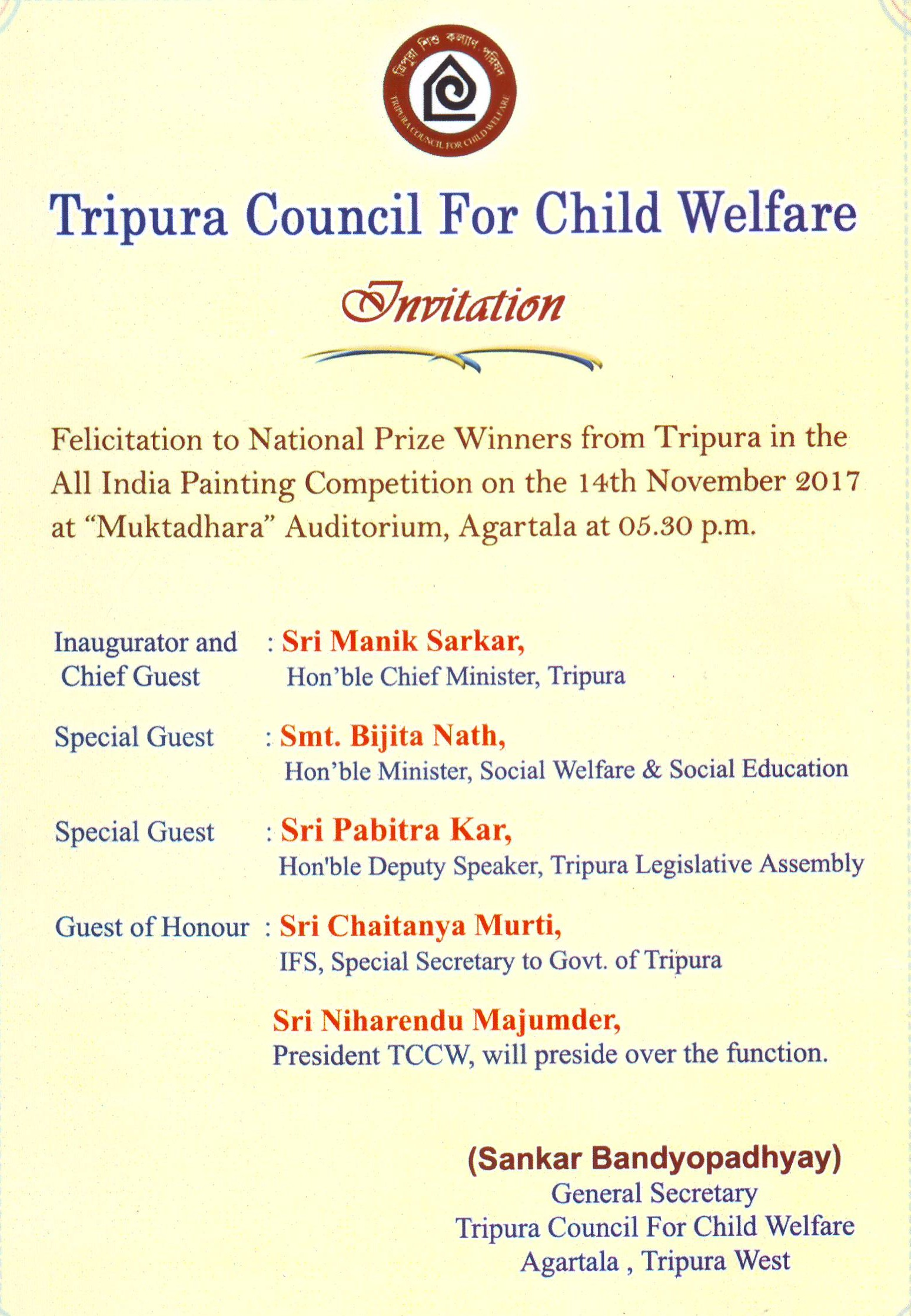 FELICITATION TO NATIONAL PAINTING COMPETITION WINNER TRIPURA
